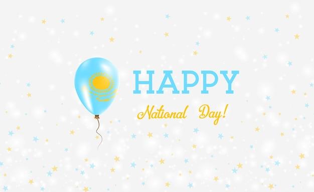 Национальный день казахстана патриотический плакат. летающий резиновый шар в цветах казахстанского флага. национальный день казахстана фон с воздушным шаром, конфетти, звездами, боке и блестками.
