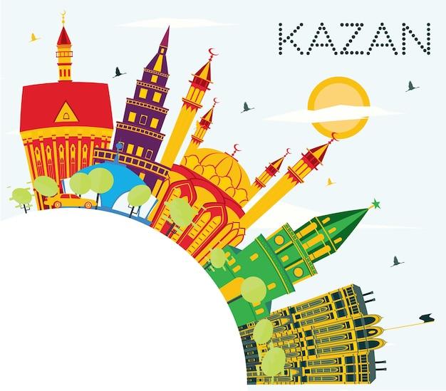 色の建物、青い空、コピースペースのあるカザンロシアの街並み。ベクトルイラスト。歴史的な建築とビジネス旅行と観光の概念。ランドマークのあるカザンの街並み。
