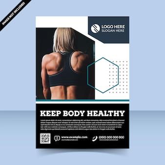 体を健康に保つチラシテンプレートデザイン女性は体にフィット