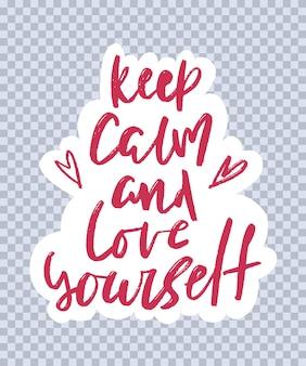 침착하고 손으로 쓴 글자를 사랑하십시오.