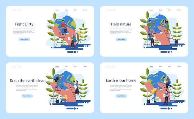 地球をきれいに保つ。リサイクルとクリーニング。