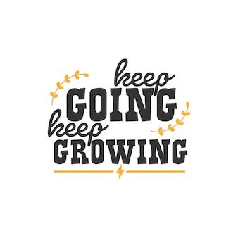 계속 성장, 영감을 주는 인용구 디자인