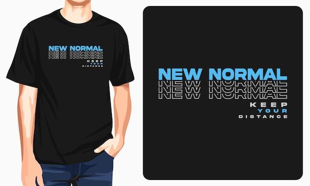 거리 그래픽 티셔츠 유지