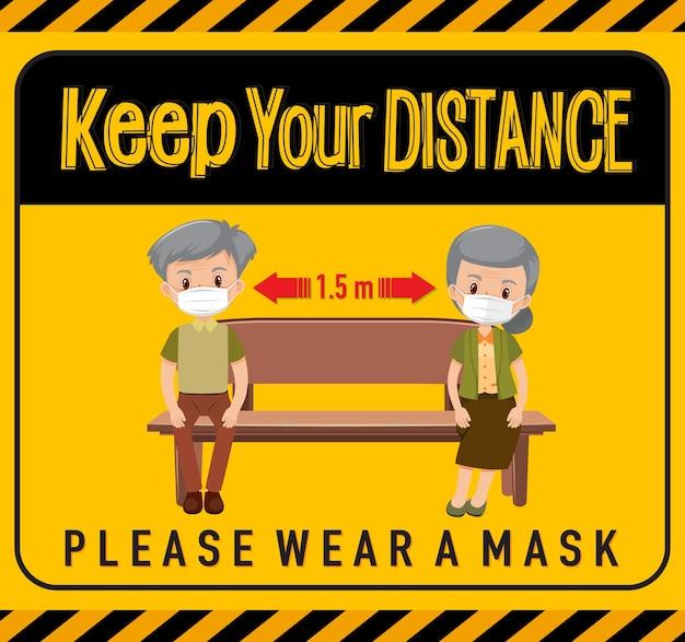子供たちの漫画のキャラクターとあなたの距離や社会的距離のサインを保ちます