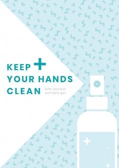 손을 깨끗하게 유지하십시오 코로나 바이러스 인식 메시지
