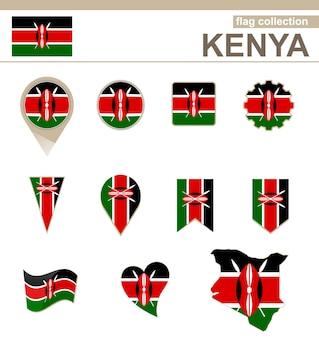 케냐 국기 컬렉션, 12개 버전