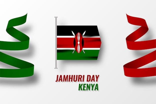 Kenya independence day illustration