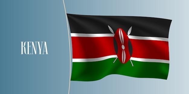 Кения развевающийся флаг. знаковый элемент дизайна в виде национального кенийского флага