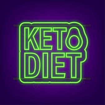 케톤 생성 다이어트 로고 기호입니다. 케토 다이어트. 네온 아이콘입니다. 벡터 일러스트 레이 션.