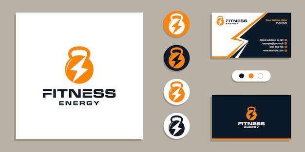 전력 에너지 기호가 있는 케틀벨. 피트니스, 체육관 로고 및 명함 디자인 템플릿 영감