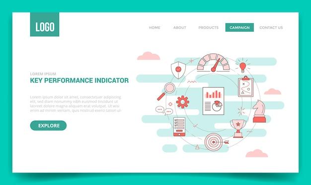 ウェブサイトのテンプレートまたはランディングページ、アウトラインスタイルのホームページの円のアイコンと主要業績評価指標の概念