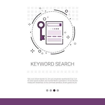 Keywording Search Web Optimization Banner