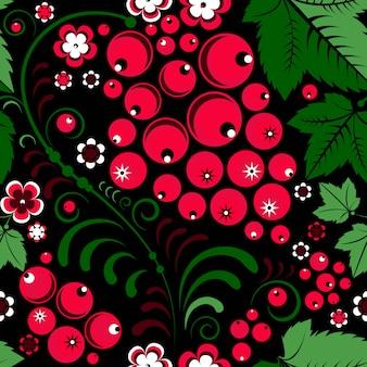 Хохлома бесшовный узор в славянском народном стиле с ягодами