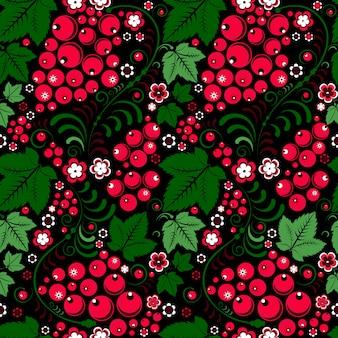 Хохломский бесшовный узор в славянском народном стиле с ягодами
