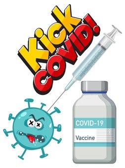 주사기 백신 병이 있는 킥 코비드 글꼴