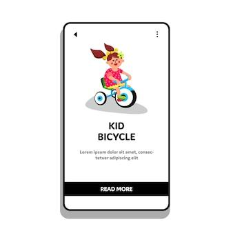 小さな幼児の女の子に乗って子供自転車