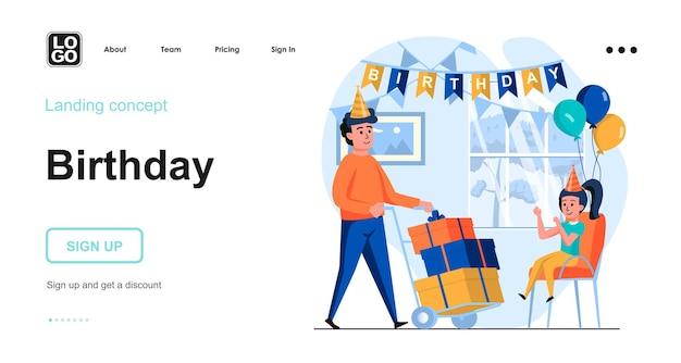 사람들이 문자로 아이 생일 파티 방문 페이지 템플릿