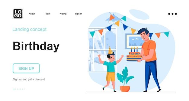 人のキャラクターと子供の誕生日パーティーのランディングページテンプレート