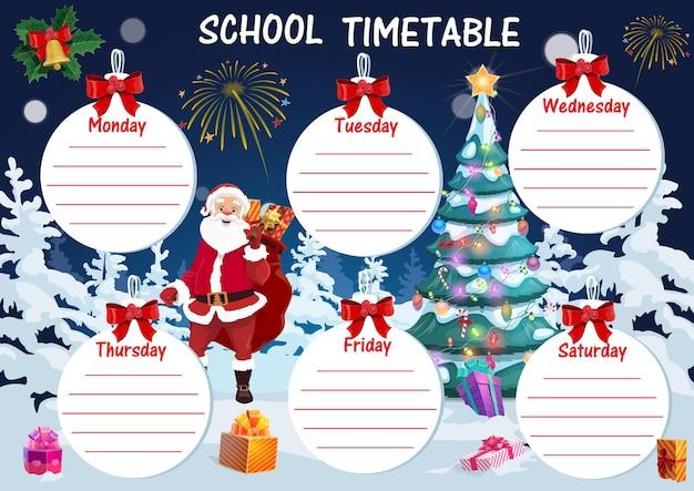 아이 크리스마스 학교 시간표 벡터 템플릿