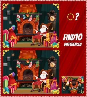아이 게임은 산타 클로스와 10 가지 차이점을 찾습니다.