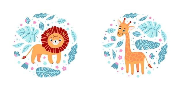 아이는 기린, 사자, 잎을 둥근 모양으로 인쇄합니다. 귀여운 잠옷 디자인. 옷을 위한 어린이 캐릭터, 프린트가 있는 티셔츠, 실내 인테리어, 초대장, 포장. 벡터 일러스트 레이 션