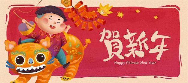 伝統的なオレンジ色の虎に乗って爆竹を持っている子供