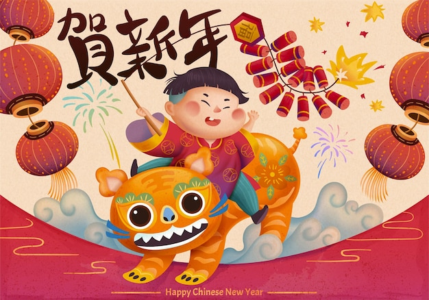 Kid riding on orange tiger and holding firecrackers for lunar year