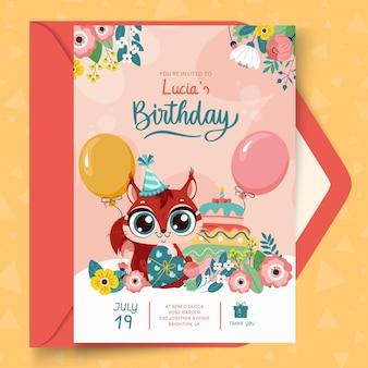 아이의 생일 카드 템플릿