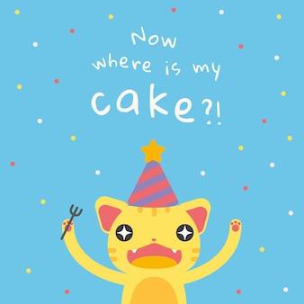 Vettore del modello di auguri di compleanno del bambino con simpatico cartone animato gatto affamato