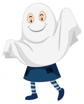 Kid wearing ghost costume