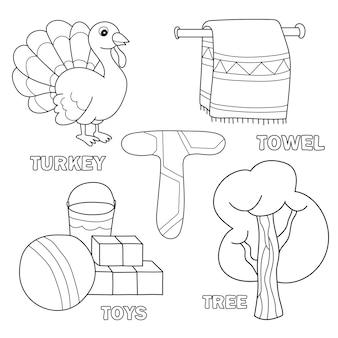 개요 클립 아트가 있는 어린이 알파벳 색칠하기 책 페이지. 편지 t - 장난감, 나무, 수건, 칠면조