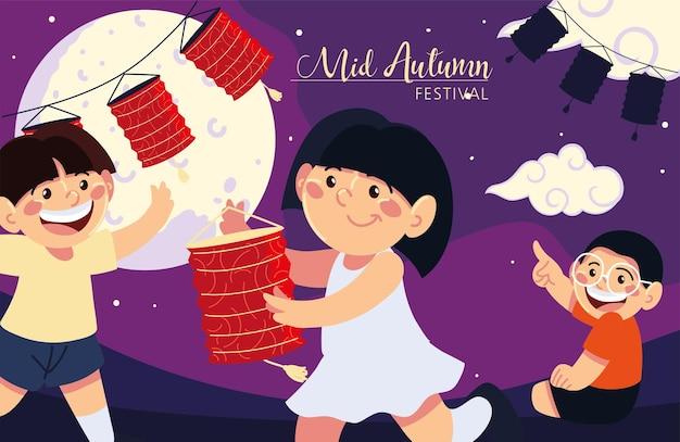 Дети и открытка середины осени
