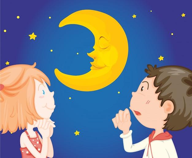 月と夜の子供たち