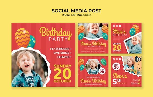 아이 생일 파티 초대장 소셜 미디어 게시물 템플릿