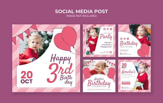 Kids birthday party social media post template