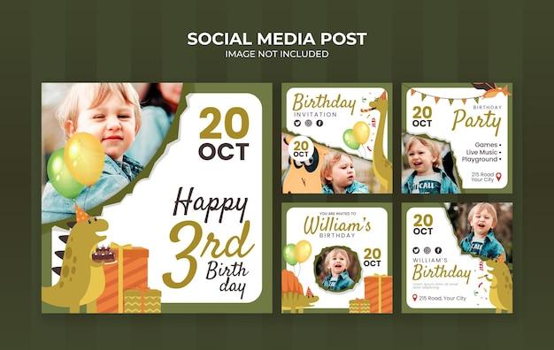 아이 생일 파티 소셜 미디어 게시물 템플릿