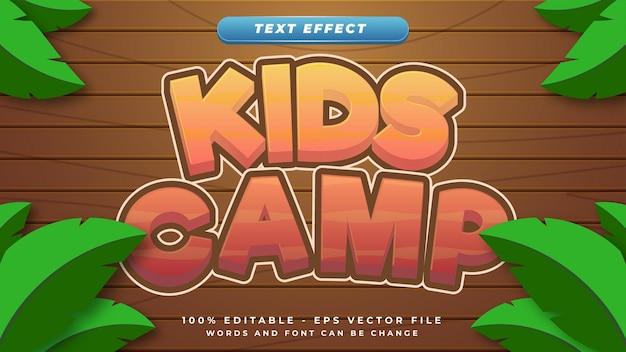 Детский лагерь красочный текстовый эффект и шаблон дизайна в стиле 3d с редактируемым текстом