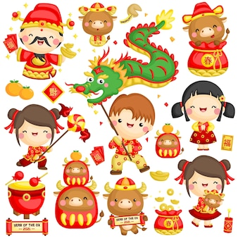 牛の干支の中国の旧正月を祝う子供たち