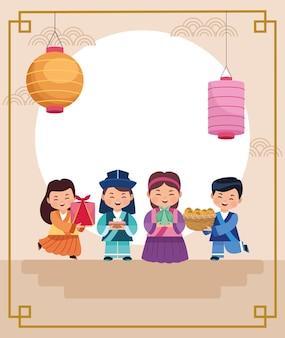 추석을 축하하는 아이들