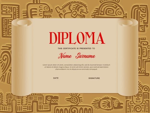 Детский сертификат или диплом, шаблон образования