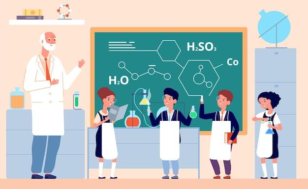 キッズケミストリーラボ。学校の科学実験室、クラスの黒板の子供たち。科学実験、漫画のスマートな女の子のベクトルイラスト。実験室の化学と実験室から教育と実験