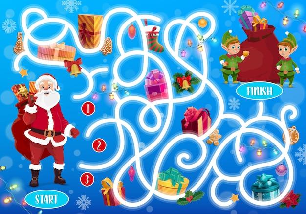 サンタとギフトのベクトルと子供のクリスマスの迷路