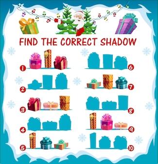 キッズクリスマスなぞなぞ、クリスマスプレゼントのシルエットで正しいシャドウゲームを見つけましょう。ゲーム、ラップされたプレゼントの迷路、リボンの弓で飾られたギフトボックス、サンタのキャラクターの漫画に一致する子供たち