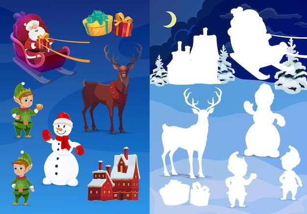 Kids christmas shadow match game, child holiday riddle. children educational game, playing activity with silhouettes matching task. santa in sleigh, reindeer and elfs, snowman, holiday gifts vector