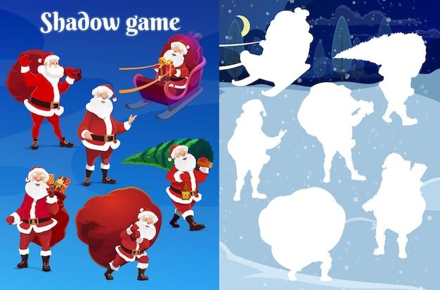 어린이 크리스마스 그림자 일치 수수께끼, 산타 캐릭터와 게임. 실루엣 비교 작업으로 활동을 하는 미취학 아동. 크리스마스 트리와 선물 자루 만화 벡터를 들고 썰매에 산타