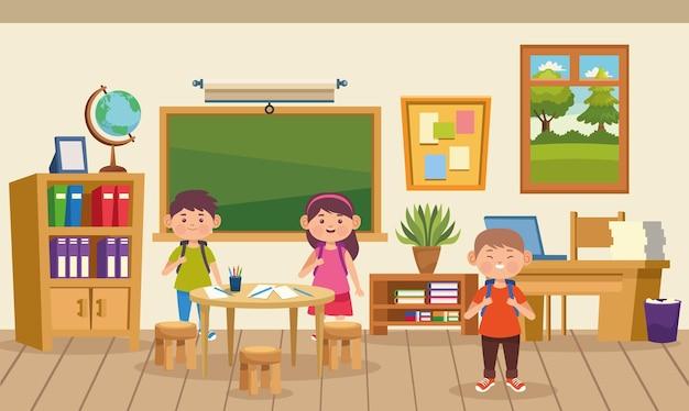 Kids in classroom illustration