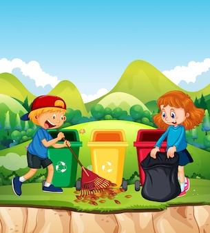 Уборка детей в парке
