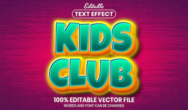 Текст детского клуба, редактируемый текстовый эффект стиля шрифта