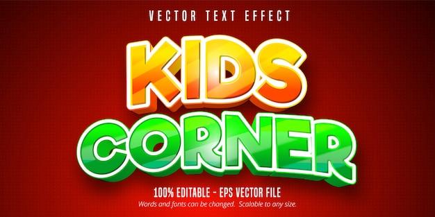 키즈 코너 텍스트, 만화 스타일 편집 가능한 텍스트 효과