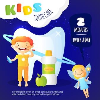 Плакат для ухода за зубами для детей